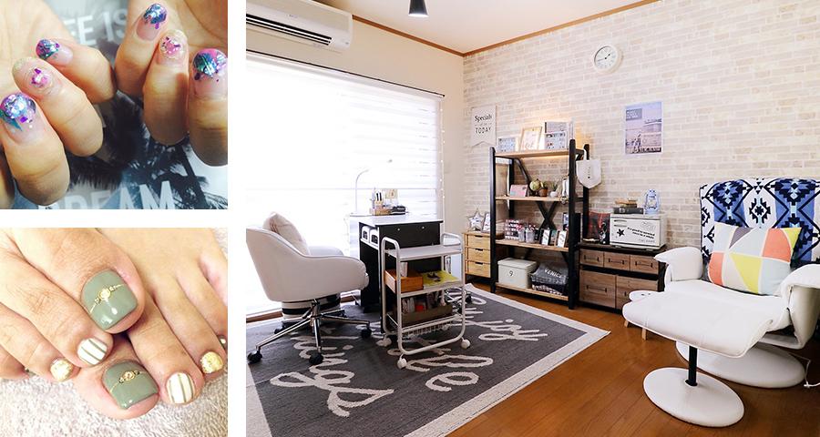 Private Nail salon